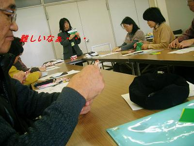 photo.8131-01.JPG